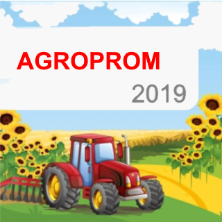 we-invite-to-the-exhibition-agroprom-2019