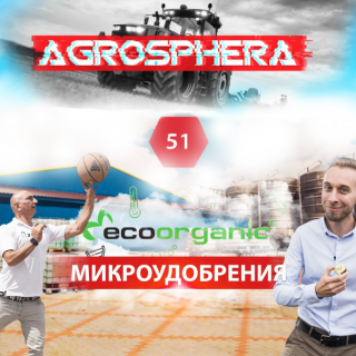 agrosphera-youtube-channel-visits-ecoorganic-company