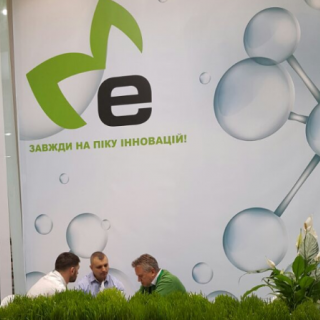participation-in-the-international-agro-industrial-exhibition-agro-spring-2019