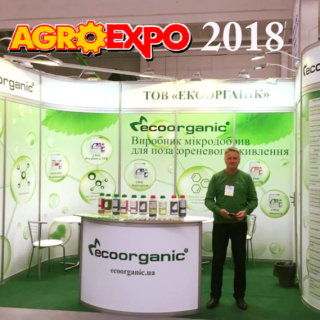 results-agroexpo-2018