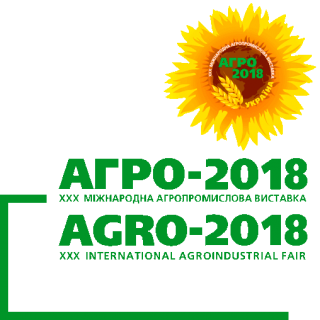 Participation of ECOORGANIC in «AGRO-2018»