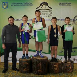 the-first-tournament-in-greco-roman-wrestling-ecoorganic-cap-2016