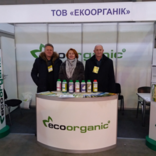 the-participation-of-ecoorganic-in-the-agroprom-2018-exhibition